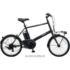 「パナソニック」2020 ベロスター ミニ「BE-ELVS072」20インチ 7段変速 電動自転車