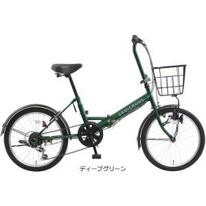 「指定地域店受可」「アサヒサイクル」2020 ジオクロス 206K 「OVK206」20インチ 折り...