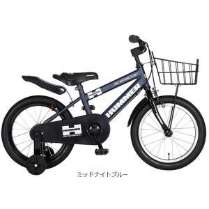 「ハマー」KIDS16-OH 16インチ 子供用 自転車
