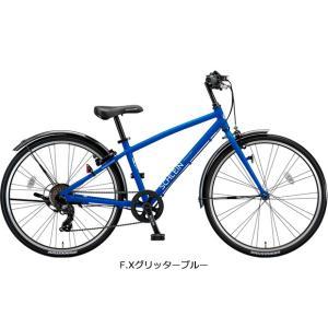 「ブリヂストン」2021 シュライン「SHL41」 24インチ 子供用 自転車|サイクルベースあさひPayPayモール店