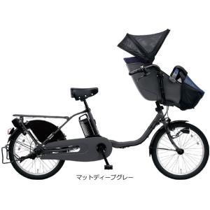 「パナソニック」2021 ギュット・クルーム・EX「BE-ELFE032A」20インチ 3人乗り対応 電動自転車の画像