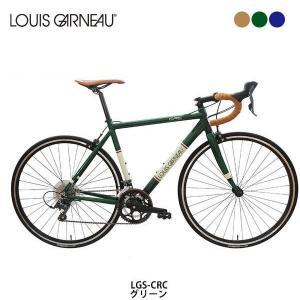 【店舗受け取りで送料無料】LOUIS GARNEAU(ルイガノ) 17 LGS-CRC〔17 LGS-CRC〕ロードバイク アウトレット特価|cyclemarket