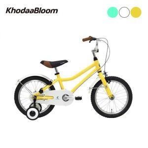 【クリスマスフェア ポイント10倍!】【店舗受け取りで送料無料】Khodaa Bloom(コーダーブルーム) 18 asson K16〔18 asson K16〕子供用自転車|cyclemarket