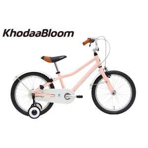 【クリスマスフェア ポイント10倍!】【店舗受け取りで送料無料】Khodaa Bloom(コーダーブルーム) 18 asson K18〔18 asson K18〕子供用自転車|cyclemarket