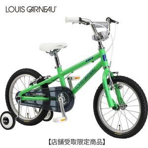 LOUIS GARNEAU(ルイガノ) 18 LGS-K16〔18 LGS-K16〕子供用自転車【店頭受取限定】|cyclemarket