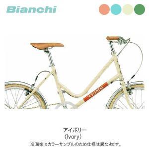 ビアンキ スポーツ自転車 ミニベロ 小径車 2019 ミニベロ-7 レディ Bianchi 7段変速...