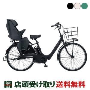 PT10倍 2/25 店頭受取限定 パナソニック 電動自転車 子供乗せ 2020 ギュット アニーズ...
