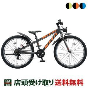 (店舗受け取りで送料無料) ブリヂストンサイクル BWXストリート26〔BXS676〕子供用自転車|cyclemarket