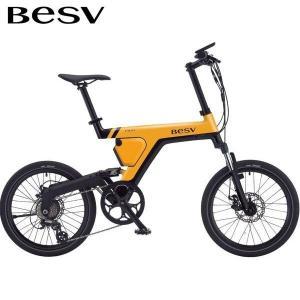 ベスビー ミニベロ 電動自転車 アシスト自転車 コンパクト PSA1 BESV 7段変速