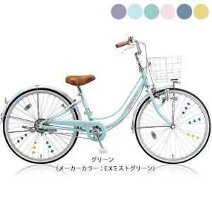 【店舗受け取りで送料無料】ブリヂストンサイクル リコリーナ22〔RC20〕子供用自転車【2017年モデル】|cyclemarket
