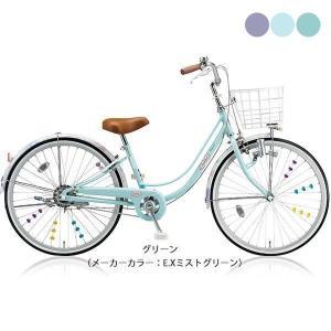 【店舗受け取りで送料無料】ブリヂストンサイクル リコリーナ223〔RC23〕子供用自転車【2017年モデル】|cyclemarket