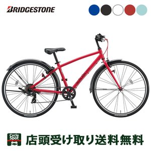【店舗受け取りで送料無料】ブリヂストンサイクル シュライン24〔SHL47〕子供用自転車(2017年モデル) cyclemarket