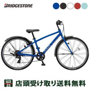 【店舗受け取りで送料無料】ブリヂストンサイクル シュライン26〔SHL67〕子供用自転車(2017年モデル) cyclemarket