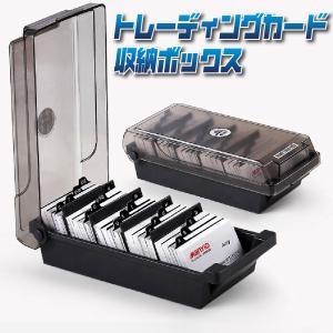 カード 収納 ケース 大容量 トレーディングカード 収納 グレー