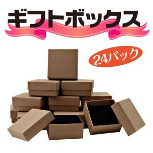 ギフトボックス ラッピングボックス 紙箱 クラフト紙 アクセサリー ジュエリー 5×5×3cm