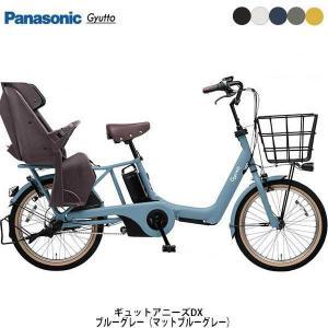 パナソニック ギュットアニーズDX 子供乗せ電動自転車 BE-ELAD03 2019年モデル 店頭受取限定 WEB限定価格【ポイント5倍! 3/22-3/25】|cyclespot-dendou