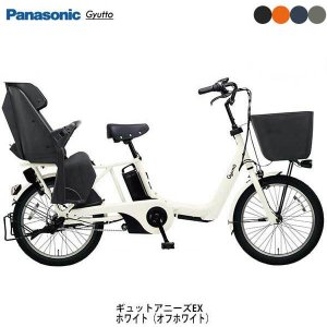 ギュットアニーズEX パナソニック 子供乗せ 電動自転車  BE-ELAE033 16.0Ah 2019年モデル 店頭受取限定 WEB限定価格【ポイント5倍! 8/15-20】|cyclespot-dendou