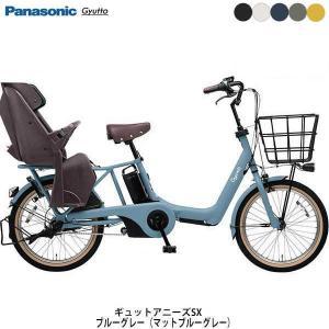 ギュットアニーズSX パナソニック 子供乗せ電動自転車 BE-ELAS03 12.0Ah 2019年モデル 店頭受取限定 WEB限定価格【ポイント5倍! 3/22-3/25】|cyclespot-dendou