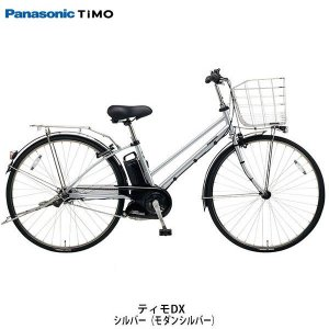 【ポイント3倍! 4/22-25】パナソニック ティモDX ママチャリ 電動自転車 27インチ BE-ELDT755 2019年モデル|cyclespot-dendou