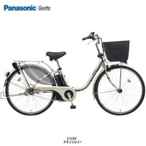 パナソニック ビビEX24 BE-ELE435 ママチャリ 電動自転車 2019年モデル WEB限定価格|cyclespot-dendou