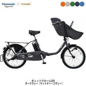 ギュットクルームDX 2019 パナソニック BE-ELFD03 子供乗せ 電動自転車 2019年モデル 店頭受取限定 16.0Ah WEB限定価格【ポイント5倍! 8/15-20】|cyclespot-dendou