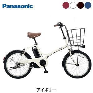 【ポイント3倍! 4/22-25】パナソニック グリッター 電動自転車 BE-ELGL033  2018年モデル|cyclespot-dendou