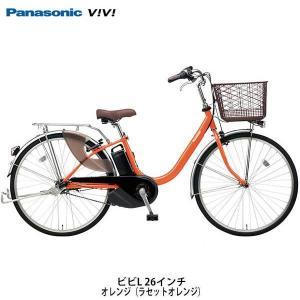 パナソニック ビビL26 ママチャリ電動自転車 BE-ELL63 2019年モデル【エントリーでポイント5倍 11/18-11/21】|cyclespot-dendou