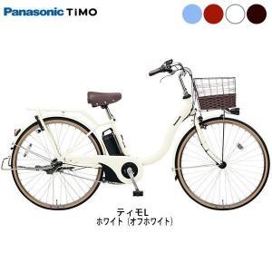 パナソニック ティモL ママチャリ 電動自転車 BE-ELSL63 2019年モデル|cyclespot-dendou