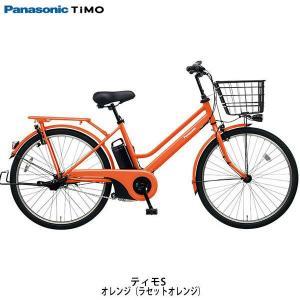 パナソニック ティモS ママチャリ 電動自転車 BE-ELST634 2019年モデル WEB限定価格|cyclespot-dendou