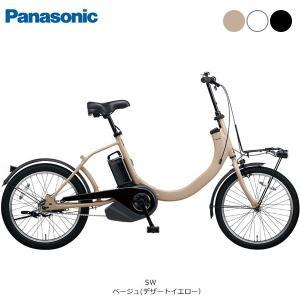 パナソニック SW BE-ELSW01 小径 電動自転車 2019年モデル【エントリーでポイント5倍 11/18-11/21】 cyclespot-dendou