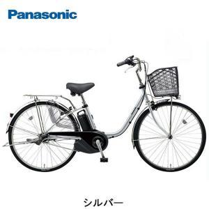 パナソニック 電動自転車 26インチ ビビSX BE-ELSX63  2018年モデル WEB限定価格|cyclespot-dendou