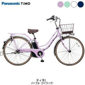 パナソニック ティモI ママチャリ 電動自転車 BE-ELTA632 2019年モデル|cyclespot-dendou