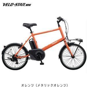 ベロスター・ミニ パナソニック 電動自転車 BE-ELVS07 2018年モデル WEB限定価格|cyclespot-dendou