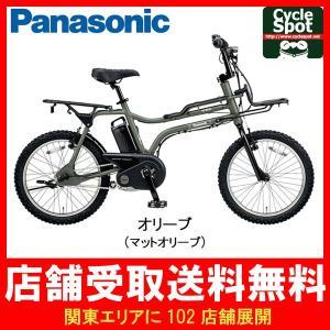 パナソニック イーゼット 電動自転車 BE-ELZ032A  2018年モデル|cyclespot-dendou