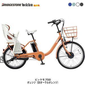 ビッケモブdd 2019 bikke MOB dd ブリヂストン BM0B49 子供乗せ電動自転車 シートクッション標準装備 店頭受取限定【エントリーでポイント5倍 11/18-11/21】|cyclespot-dendou