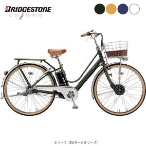 カジュナe ベーシック  ブリヂストンサイクル CB6B49 ママチャリ 電動自転車 2019年モデル|cyclespot-dendou