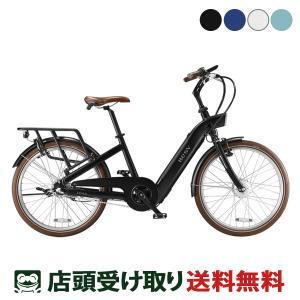 店頭受取限定 ベスビー 電動自転車 アシスト自転車 CF1 LENA BESV 3段変速