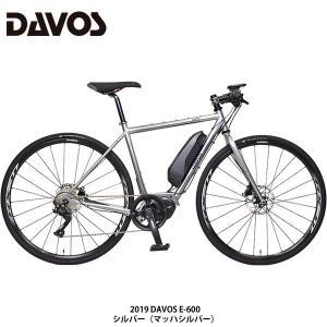 【ポイント3倍! 4/22-25】DAVOS ダボス  DAVOS E-600 スポーツ 電動自転車 E-BIKE イーバイク 店頭受取限定|cyclespot-dendou