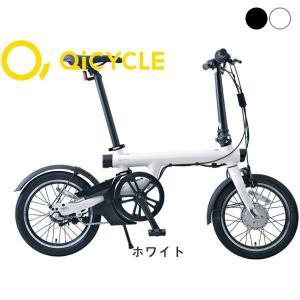 GSジャパン ジーエスジャパン  EF-1 Pro 電動自転車 E-bike イーバイク 店頭受取限定|cyclespot-dendou