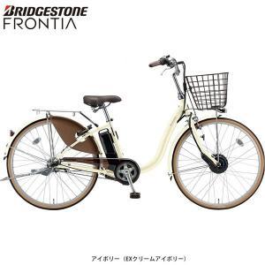 フロンティア24 ブリヂストンサイクル 電動自転車 F4AB29 2019年モデル【エントリーでポイント5倍 11/18-11/21】|cyclespot-dendou
