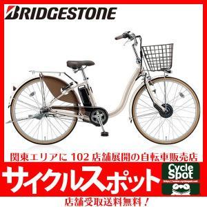 フロンティア26 ブリヂストンサイクル 電動自転車 F6AB28  2018年モデル【エントリーでポイント5倍 11/18-11/21】|cyclespot-dendou