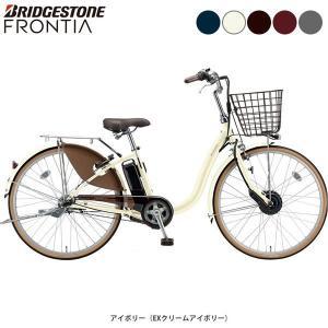 フロンティア26 ブリヂストンサイクル 電動自転車 F6AB29 2019年モデル【エントリーでポイント5倍 11/18-11/21】|cyclespot-dendou