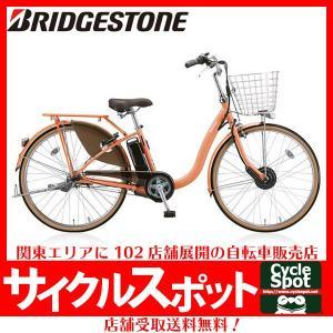 フロンティアDX26 ブリヂストンサイクル 電動自転車 F6DB38  2018年モデル【ポイント5倍! 3/22-3/25】 cyclespot-dendou