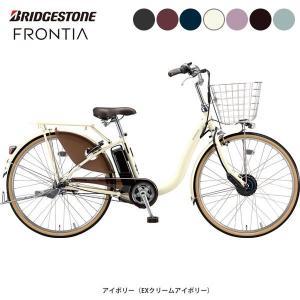フロンティアDX26 ブリヂストンサイクル 電動自転車 F6DB49 2019年モデル【エントリーでポイント5倍 11/18-11/21】|cyclespot-dendou