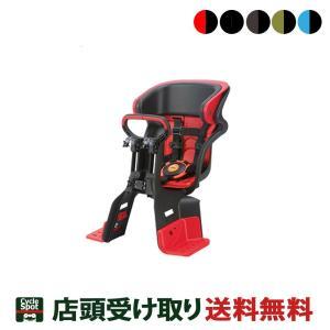 OGK オージーケー  FBC-011DX3  チャイルドシート 前用  FBC-011DX3|cyclespot-dendou