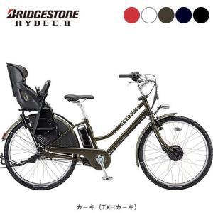 ハイディ ツー 2019 HYDEE.2 ブリヂストン HY6B49 子供乗せ電動自転車 2019年モデル 店頭受取限定【エントリーでポイント5倍 11/18-11/21】|cyclespot-dendou