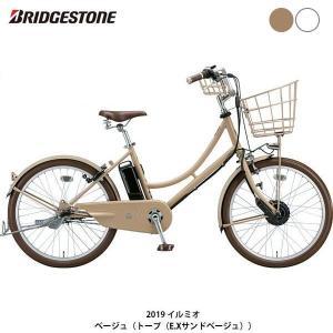 イルミオ ブリヂストンサイクル IL4B49 ママチャリ 電動自転車 2019年モデル【ポイント5倍! 3/22-3/25】 cyclespot-dendou
