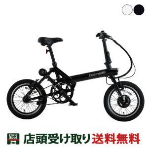 【ポイント3倍! 4/22-25】BENELLI ベネリ  mini Fold16 折りたたみ 電動自転車 2019年モデル 店頭受取限定|cyclespot-dendou