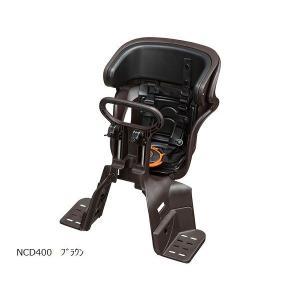 パナソニック 前用チャイルドシート(ブラウン)〔NCD400〕|cyclespot-dendou