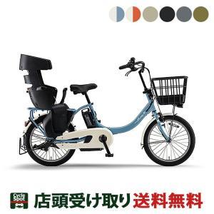 PAYPAY PT+5% 2/23~2/25 店頭受取限定 ヤマハ 電動自転車 子供乗せ 2020 ...